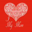 Card, banner, congratulations to Mother's Day. White lace letter. heart. Inscriptions headlines. Vector. — 图库矢量图片