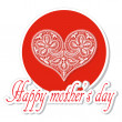 Card, banner, congratulations to Mother's Day. White lace letter. heart. Inscriptions headlines. Vector. — Stok Vektör