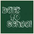"Inscription ""back to school"" — Stock Vector #29298875"