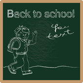 """Inscription """"back to school"""" with girl and boy — Stock Vector"""