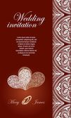 Wedding invitation decorated with white lace and hearts — Stock Vector