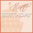 Birthday card with lace letters, cake — Stock Vector