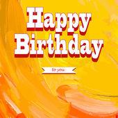 приглашение на вечеринку по случаю дня рождения — Cтоковый вектор