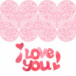 Inscription I love you   — Stock Vector