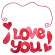"Inscription ""I love you"" — Stock Vector #32563809"