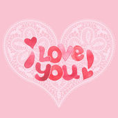 "Inscription ""I love you"" — Vector de stock"