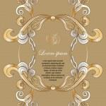Floral ornamental decorative frame — Stock Vector #36069443