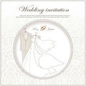 Wedding Invitation — Vettoriale Stock
