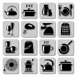 Vector kitchenware icons — Stock Vector