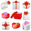 Stock Vector: Vector gift packing icons