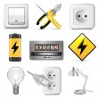 Vector Electrical Icons — Stock Vector #30433695