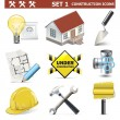 Vector Construction Icons Set 1 — Stock Vector