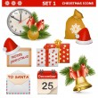 Vector Christmas Icons Set 1 — Stock Vector