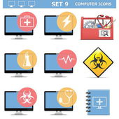 Vector Computer Icons Set 9 — Stock Vector