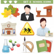 Vector School Icons Set 4 — Stock Vector #47140971