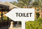 The nameplate where the toilet — Stock Photo