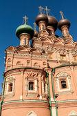 Moscow Kremlin - city center — Stockfoto