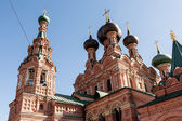 Former Russian church center of Moscow — Stock Photo