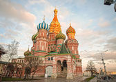 Former Russian church center of Moscow — Stockfoto