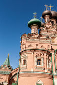 Architectural details of the Russian capital — Foto de Stock