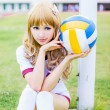 Asia gym uniform cosplay japanese style girl  — Stock Photo
