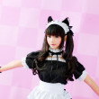 Japanese cute lolita maid in pink background — Stok fotoğraf