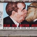Постер, плакат: Berlin Wall