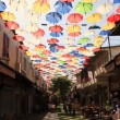 Antalya City Umbrellas — Stock Video