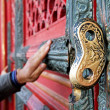 Golden Key Chinese Temple — Stock Photo