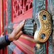 Golden Key Chinese Temple — Stock Photo #34890437