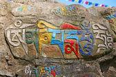 Tibet dua taş — Stok fotoğraf