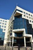 Building of the Eurasian National University in Astana — Stock Photo