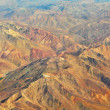 Flight above Andes. — Stock Photo