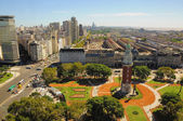 View of Retiro region of Buenos Aires. — Stock Photo