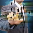 Stockfoto: BusinessmChoosing right person