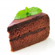 Stock Photo: Piece of chocolate cake