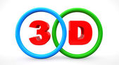 3d concept words on the rings — Stock Photo