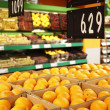 Fresh oranges in grocery discounts — Stock Photo #28853411