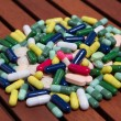 Heap of colorful pills — Stock Photo #42037245