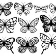 Vector. Butterflies collection — Stock Vector