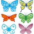 Stock Vector: Vector. Butterflies collection