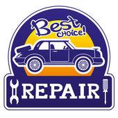 Vector sign. Car repair. — Stock Vector