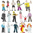 Cartoon peoples set. — Stock Vector