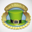 Happy St. Patrick's Day! — Stock Vector