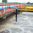 Stock Photo: Water cleaning facility outdoors