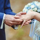 свадебная церемония. — Стоковое фото