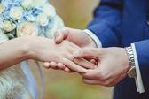 Cérémonie de mariage. — Photo