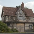 Old tudor house — Stock Photo #50247645