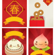 Chinese New Year Greeting card — Stock Vector #28376101