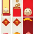 Chinese New Year Greeting card — Stock Vector #28376213